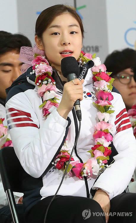 김연아 << 연합뉴스DB    >>