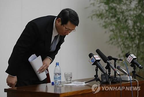 김정욱 선교사, 평양서 사죄 기자회견