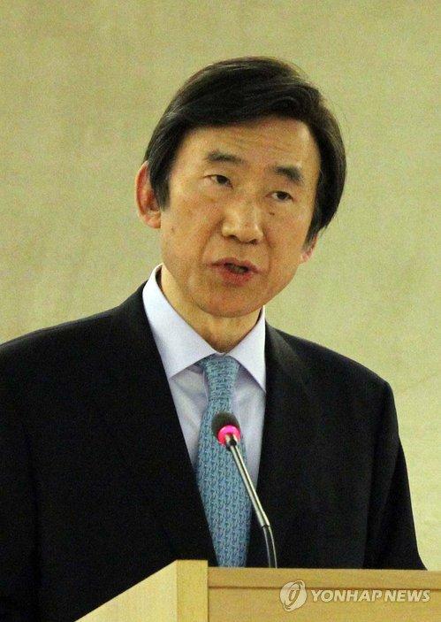 유엔 인권이사회 기조연설 하는 윤병세 장관