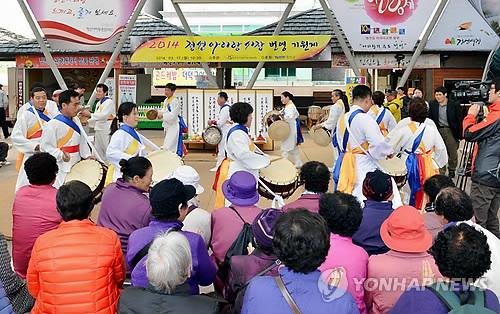 [2018 평창] 보고 먹고 즐기자…'오감 만족' 겨울스포츠 축제
