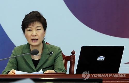 발언하는 박 대통령