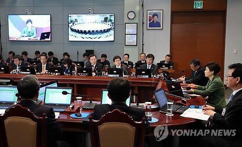 영상국무회의 주재하는 박 대통령