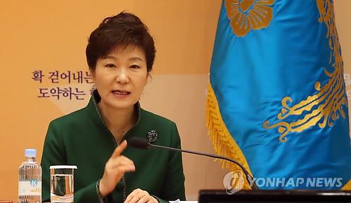 규제개혁 진두지휘..발언하는 박 대통령