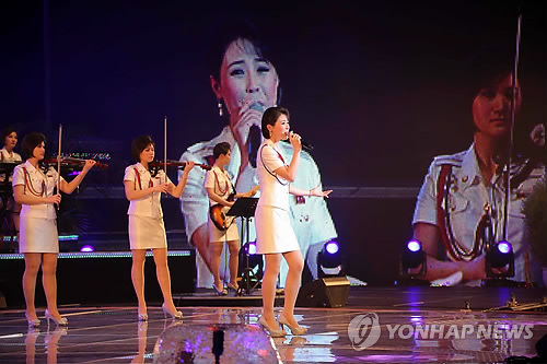 Хойд Солонгосын нэрийн хуудас болсон охидын Мурангбунг хамтлаг Ким Жон Унд  ...