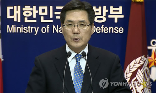 국방부, 北 노동미사일 발사 관련 긴급브리핑