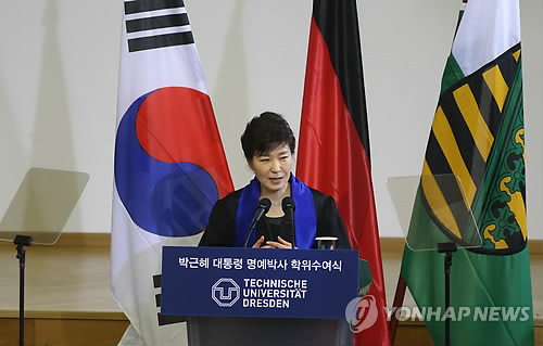 통일 구상 밝히는 박 대통령