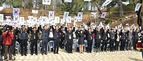 원주 3·1운동 100주년 민·관 기념행사 다채