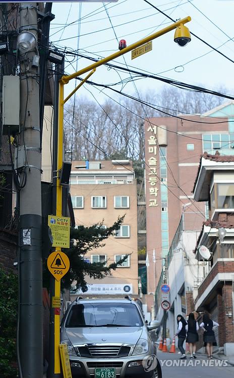 서울시, 독신여성 밀집지 등에 범죄예방디자인 적용