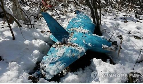 삼척 야산서 발견된 북한제 추정 무인기