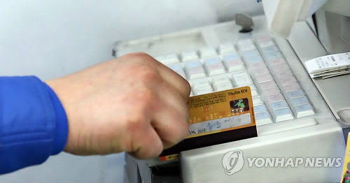 인터넷쇼핑몰서 아이디·비밀번호만으로 신용카드 결제한다 | 연합뉴스