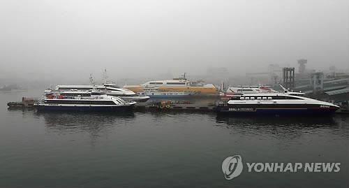 서해 짙은 안개…인천∼연평도 등 7개 항로 운항 차질