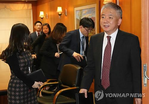일본군 위안부 문제 첫 협의 한국 대표단