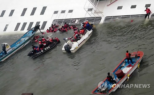 <여객선침몰> 구조 나선 해경대원