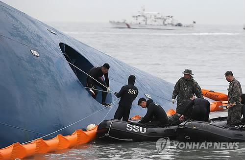 구조작업 하는 해군 해난구조대