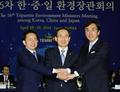 韩中日环境部长在韩开会