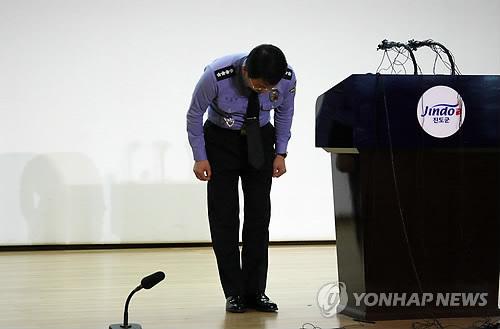 사과하는 김석균 해양경찰청장