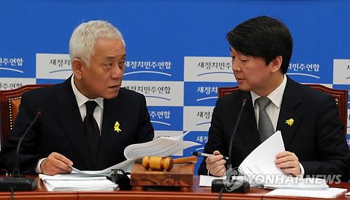 대화하는 김한길 안철수 공동대표