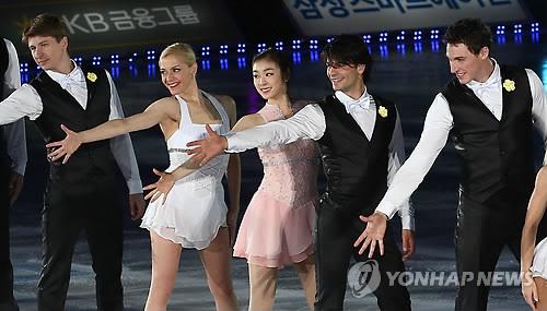 김연아와 친구들