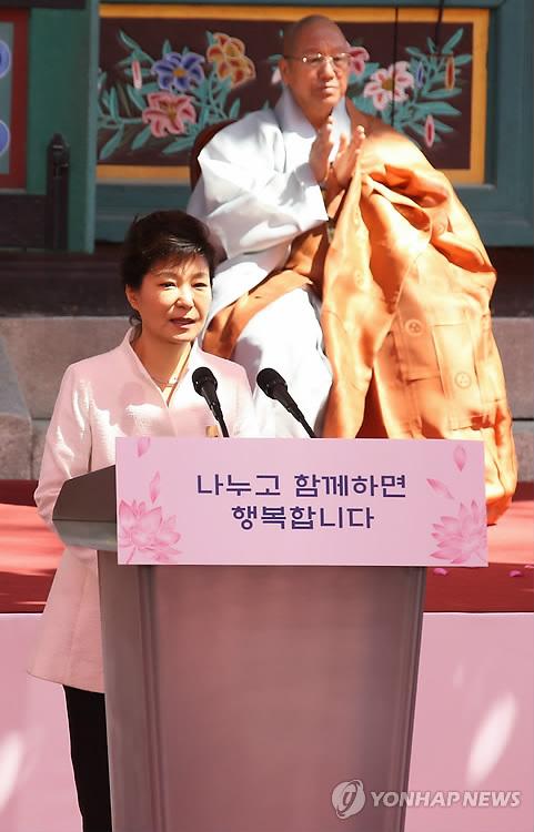 축사하는 박 대통령