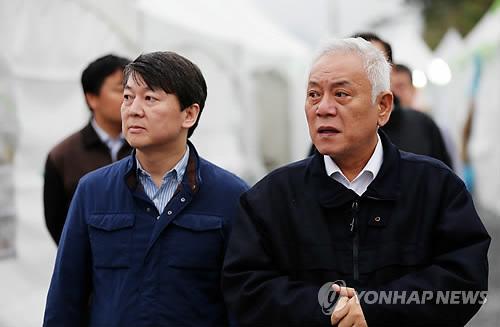 어두운 표정의 김한길·안철수