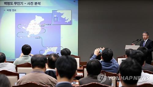 추락 소형무인기 3대 모두 북한지역서 발진 확인