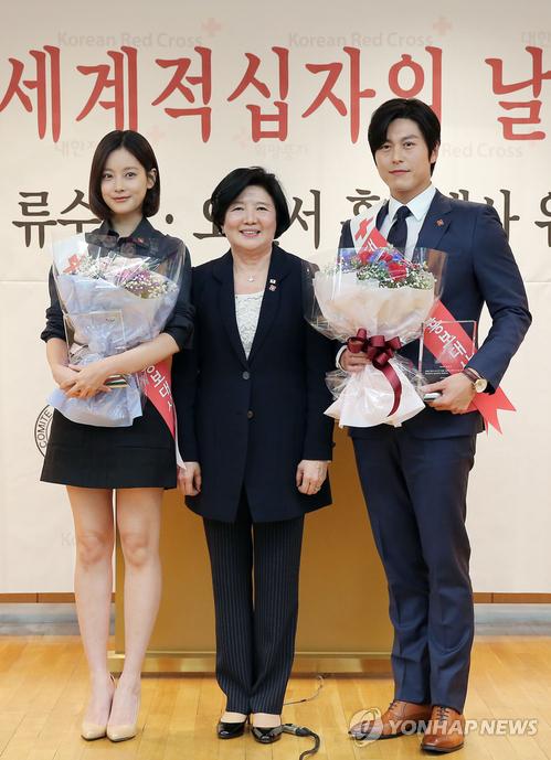 Oh Yeon-seo made Korean Red Cross Ambassador