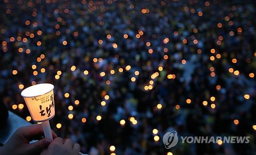 희생자 추모 촛불