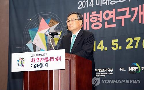 '대형 연구개발사업 성과 기업 매칭 데이'