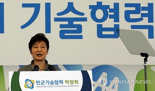 박 대통령, 민군기술협력 박람회 개막식 참석