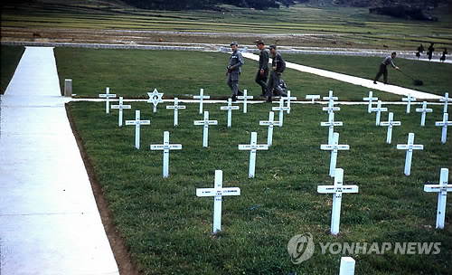 한국전쟁 중 부산에 조성된 유엔묘지
