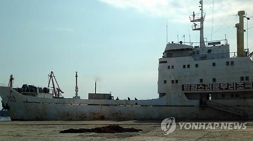 북한 나진항에 정박한 만경봉호