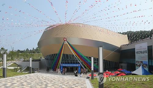 [서귀포소식] 예술의전당, 뮤지컬 '베토벤X클림트-운명의 키스'