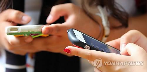스마트폰 이용 모습