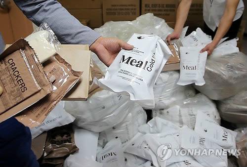 주한미군 등 해외 전투식량 불법 유통 적발