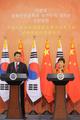Park-Xi summit