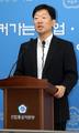 S. Korea, Turkey agree on FTA for service, investment