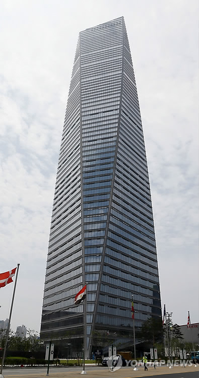 ROKDrop Picture of the Day: Construction of Tallest Building In South Korea Completed