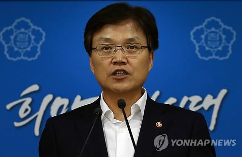 최양희 장관, SW 중심사회 실현전략 발표