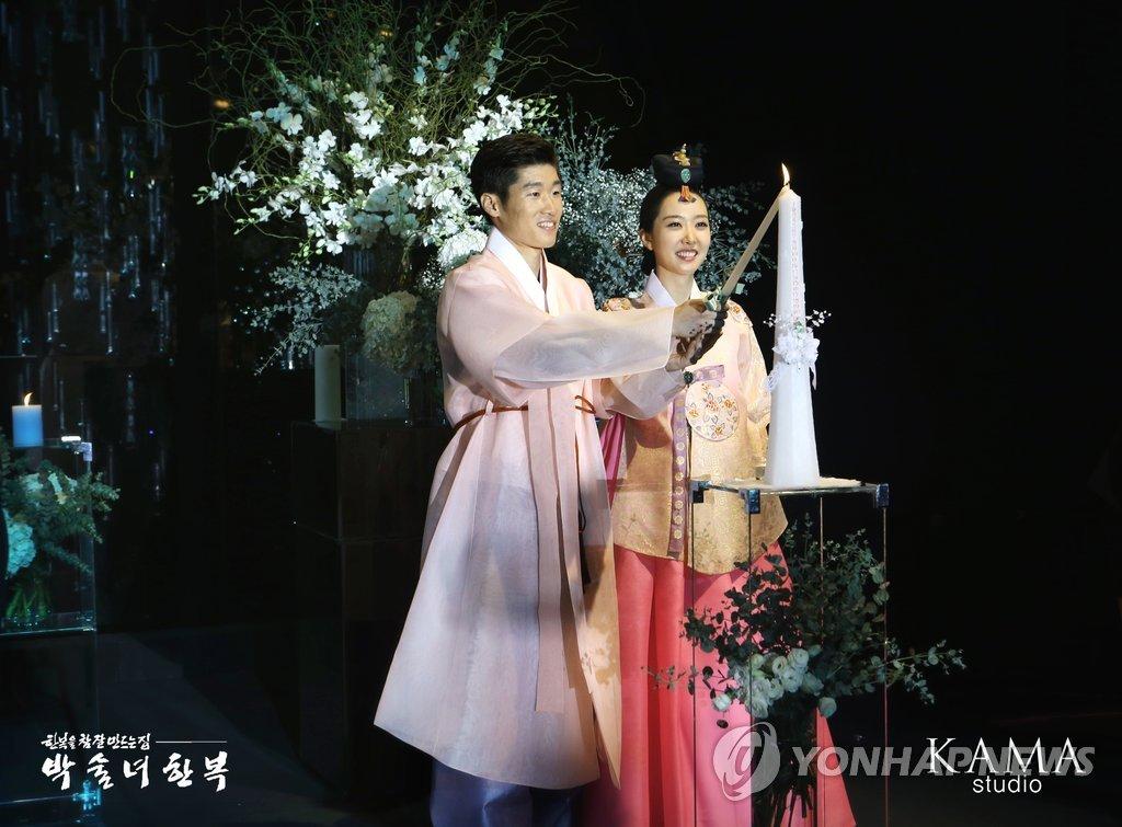 박지성·김민지 결혼