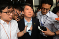 Opposition leaders quit over election defeat