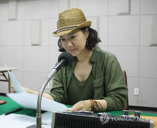 Actress Yang Mi-kyung's radio program