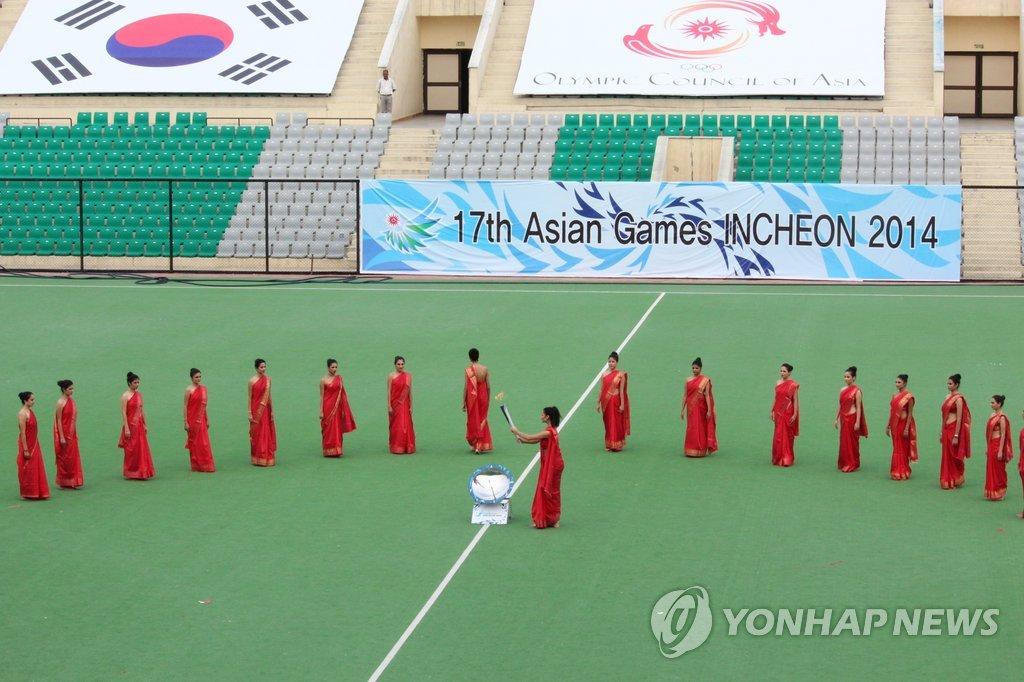 인천 아시안게임 성화 채화 [연합뉴스 자료 사진]
