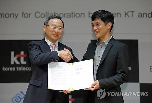 KT, 세바스찬 승 교수와 '아이와이어' 게임 활성화 협약