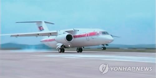 김정은 세번째 방중도 항공기로…지방시찰 때 애용 'AN-148'