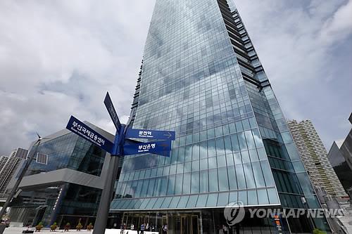 """부산시민단체 """"금융중심지 지정 10년 금융산업 육성 미흡"""""""