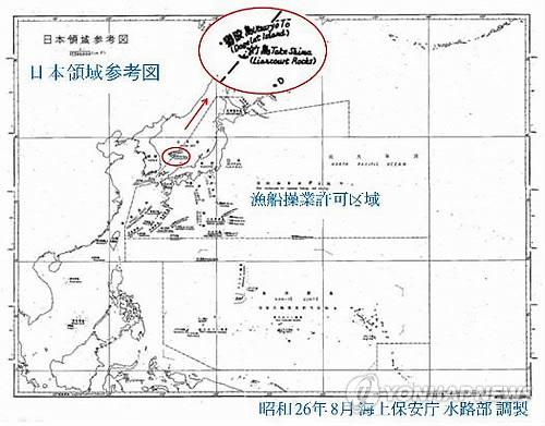 '독도는 한국 땅' 인정한 일본정부 지도