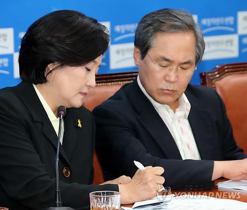 새정치민주연합 지도부 대화
