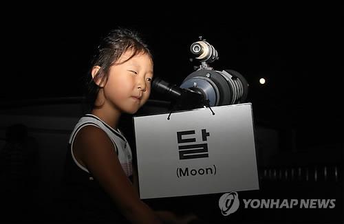 제주별빛누리공원 보름달 관측