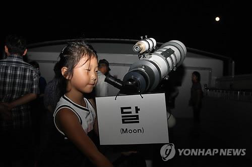 [제주소식] 별빛누리공원 20일 별빛 이야기 행사