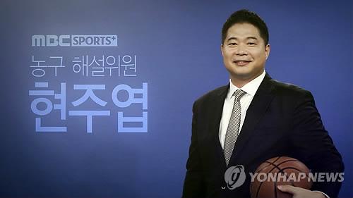 현주엽 LG 감독. [MBC스포츠플러스 제공=연합뉴스 자료사진]